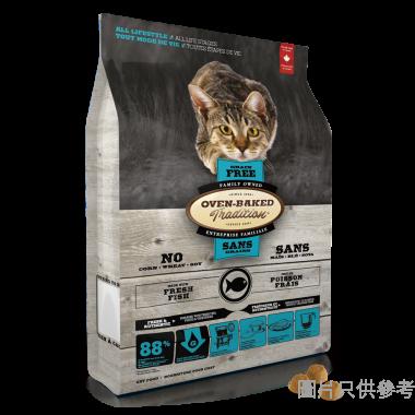 Oven-Baked奧雲寶加拿大製無穀物貓糧5lbs - 5種魚