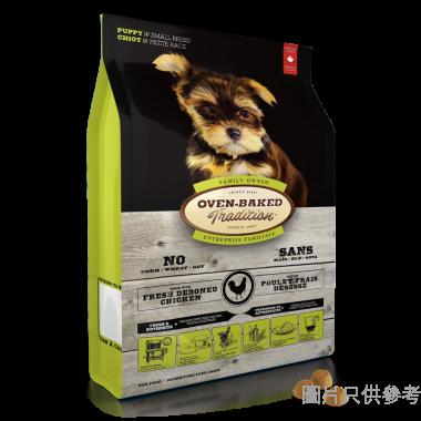 Oven-Baked奧雲寶加拿大製幼犬糧 (細粒) 5lbs