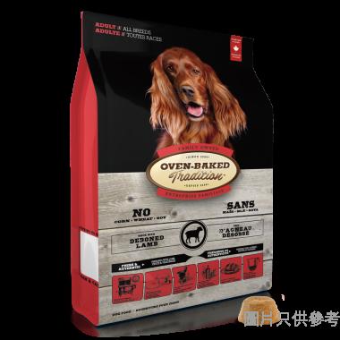 Oven-Baked奧雲寶加拿大製成犬羊肉 (大粒) 5lbs