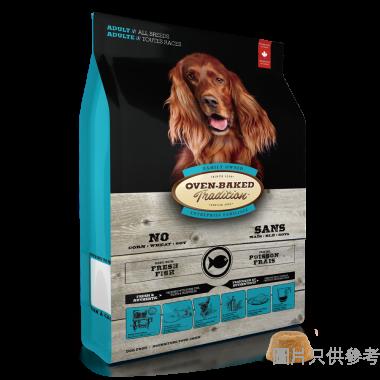 Oven-Baked奧雲寶加拿大製成犬魚肉 (大粒) 5lbs