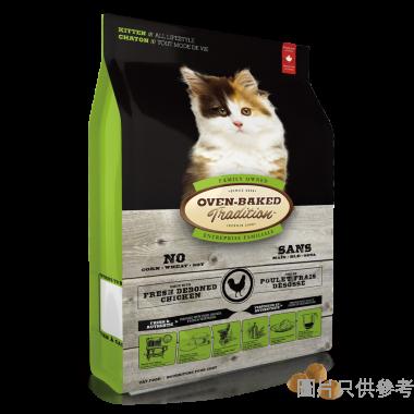 Oven-Baked奧雲寶加拿大製幼貓糧5lbs