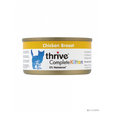 Thrive脆樂芙英國製幼貓罐頭75g - 雞胸肉