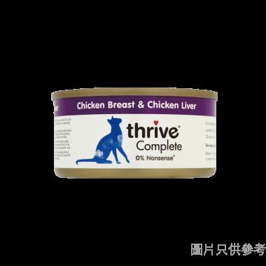 Thrive脆樂芙英國製貓罐頭75g - 雞+雞肝