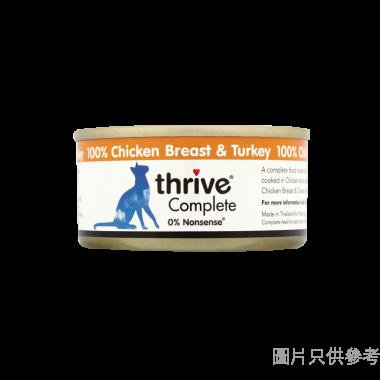 Thrive脆樂芙英國製貓罐頭75g - 雞+火雞