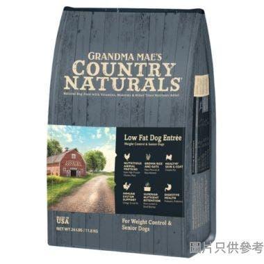 Country Naturals 美國製低脂高纖犬用狗糧 14lb CN0087 - 雞肉糙米