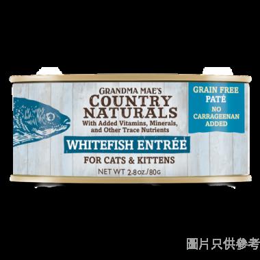 Country Naturals 泰國製貓罐頭 2.8oz CNC0043 - 沙甸魚深海魚醬煮配方