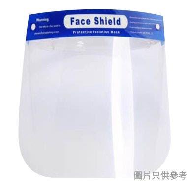 保護臉罩 - 透明