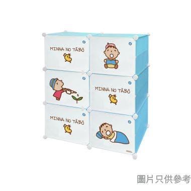 Minna No Tabo  2組3層附間隔塑膠儲物櫃 850W x 470D x 940Hmm SA-6STW-6(TA)