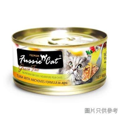 Fussie Cat高竇貓泰國製黑鑽吞拿魚及鯷魚80g