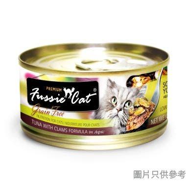Fussie Cat高竇貓泰國製黑鑽吞拿魚及BB蜆80g