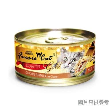 Fussie Cat高竇貓泰國製金鑽雞肉及肉汁80g