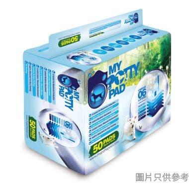 My Potty Pad尿墊 (50片裝) 45W x 60Dcm