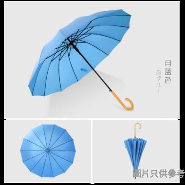 日式木柄直傘DIA104 x 86Wcm - 藍色