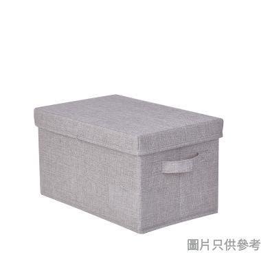 SOHO NOVO仿麻布儲物箱350W x 220D x 200Hmm PSL-B01-S(細) - 灰色