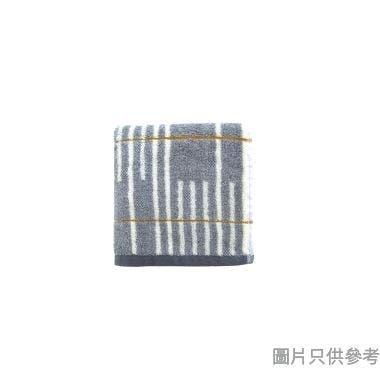 Milton Home Enzo面巾330W x 720Dmm MT2013H - 灰色
