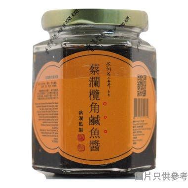 蔡瀾花花世界欖角鹹魚醬 160g