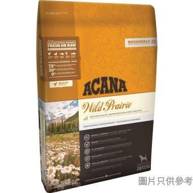 Acana愛肯拿加拿大製地域素材狗糧2kg - 牧場犬