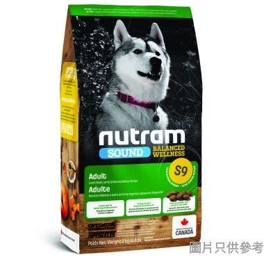 Nutram紐頓加拿大製成犬糧2kg - 羊肉