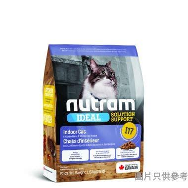 Nutram紐頓加拿大製室內控制掉毛貓糧1.13kg