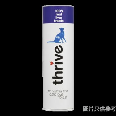 Thrive脆樂芙英國製脫水小食20g - 雞肝