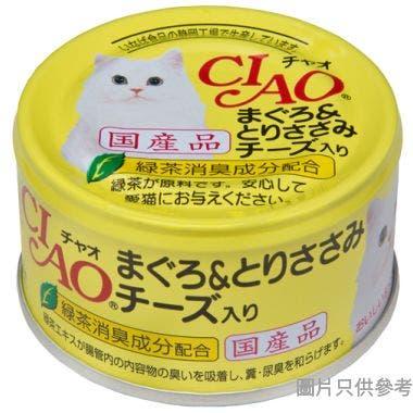Ciao日本製貓罐頭85g - 吞拿魚+雞肉+芝士