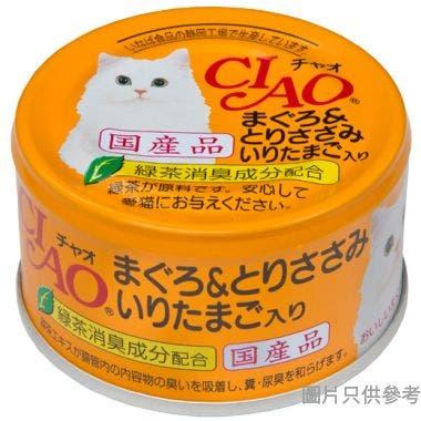 Ciao日本製貓罐頭85g - 吞拿魚+雞肉+鵪鶉蛋