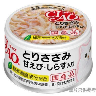 Ciao日本製貓罐頭85g - 雞肉+甜蝦+白飯魚