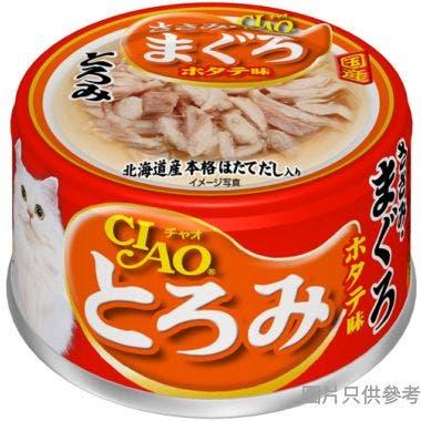 Ciao日本製貓罐頭80g - 濃湯雞肉+吞拿魚+瑤柱味