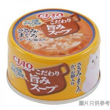 Ciao日本製滋味湯貓罐頭80g - 雞肉+吞拿魚+木魚