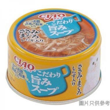 Ciao日本製滋味湯貓罐頭80g - 雞肉+吞拿魚+白飯魚