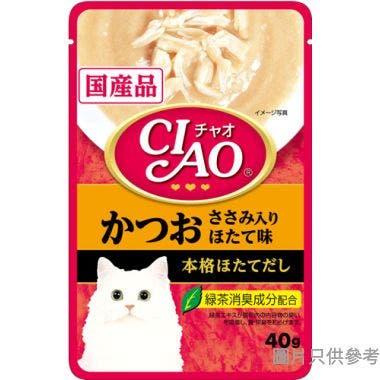 Ciao日本製帶子湯底軟包40g - 鰹魚+雞肉入+帶子味