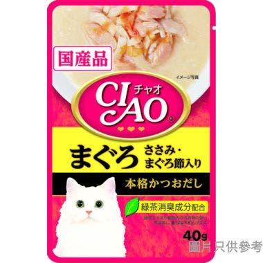 Ciao日本製鰹魚湯底軟包40g - 吞拿魚+雞肉+木魚片