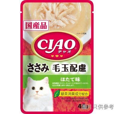 Ciao日本製化毛球軟包40g - 雞肉+帶子味