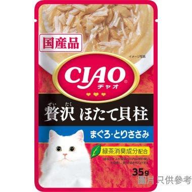 Ciao日本製軟包35g - 奢華帶子+吞拿魚+雞肉
