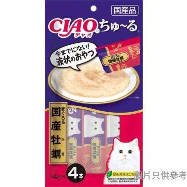 Ciao日本製吞拿魚及日本蠔醬 (4條裝) 14g