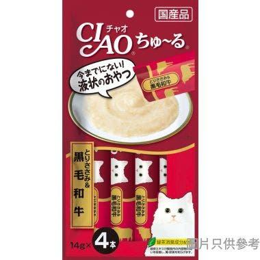 Ciao日本製雞肉及黑毛和牛醬 (4條裝) 14g