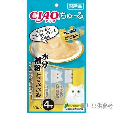 Ciao日本製水分補給雞肉醬 (4條裝) 14g