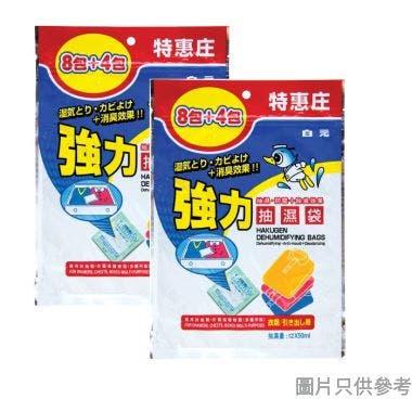Hakugen白元日本製抽屜用強力吸濕袋600ml(孖裝)