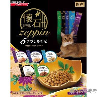 Nisshin日清泰國製懷石絕品滿足系列貓糧220g - 5種口味