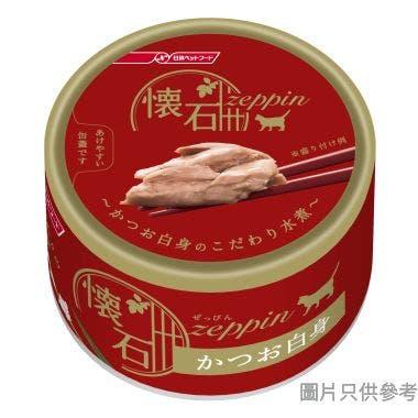 Nisshin日清泰國製懷石絕品貓罐頭80g - 白肉鰹魚