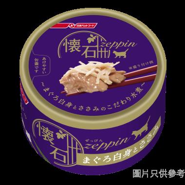 Nisshin日清泰國製懷石絕品貓罐頭80g - 白肉吞拿魚+雞肉