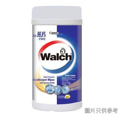 Walch威露士多用途消毒濕紙巾(75片裝) - 檸檬味