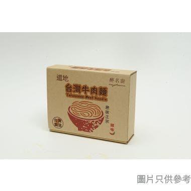 STAR  CHEF'S醉名廚台灣製紅燒濃湯牛肉麵535g