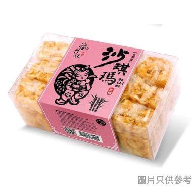 瘋台味黑糖沙琪瑪 25g (12個裝)
