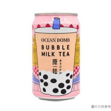 OCEAN BOMB珍珠奶茶 315ml - 原味