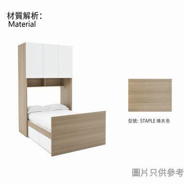 Staple兩櫃桶組合床連三門衣櫃1270W x 1903D x 2200Hmm - 橡木色配白色