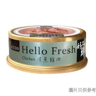 Seeds惜時泰國製Hello Fresh 好鮮燉湯50g - 清蒸雞肉