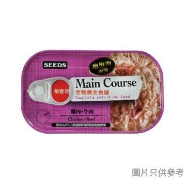 Seeds惜時泰國製雞肉牛肉115g