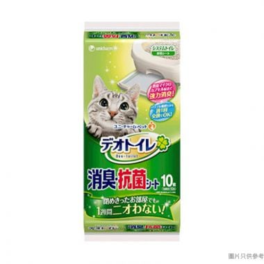 Unicharm日本製無香抗菌砂盆尿墊 (10片)