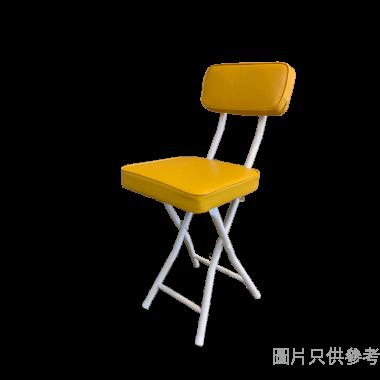 FOOM方形厚坐墊摺椅300W x 470D x 750Hmm XS062 - 黃色